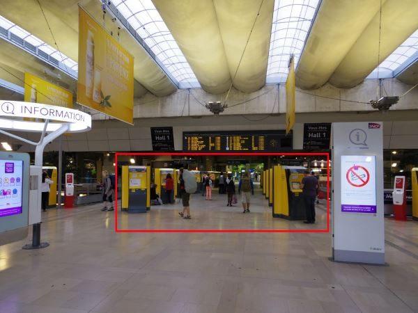 モンパルナス駅の発券機
