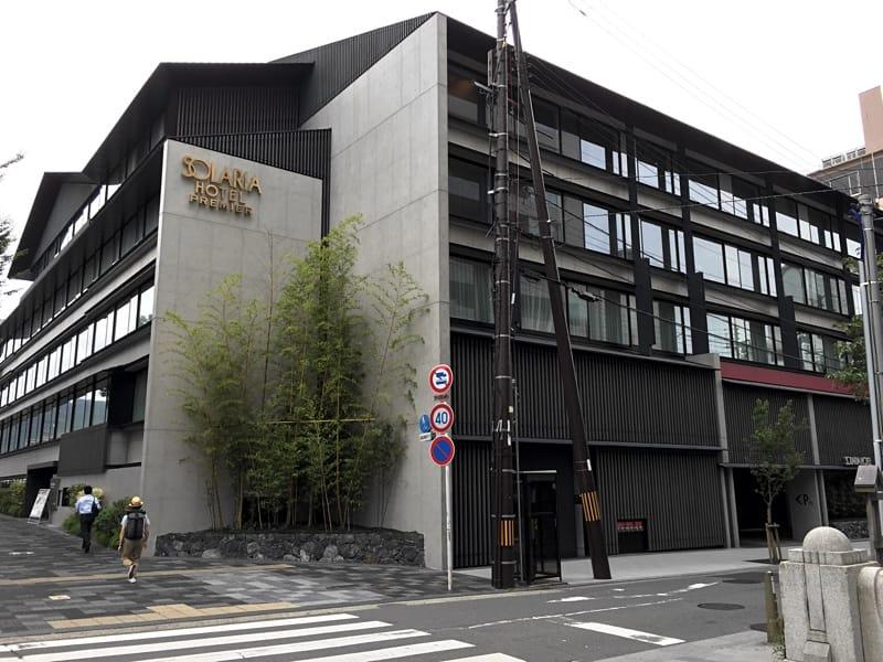 【宿泊記】鴨川沿いの高級感のあるホテル、ソラリア西鉄ホテル京都プレミア