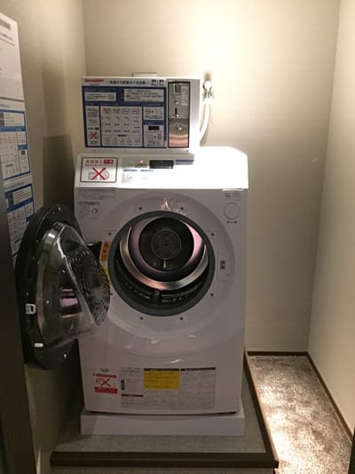 ソラリア西鉄ホテル京都プレミア10