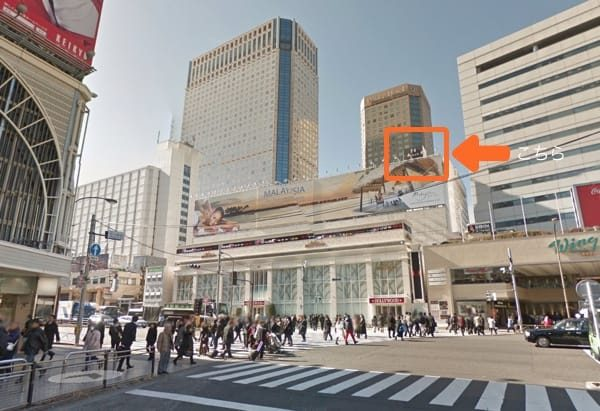 品川駅から見たプリンスホテル