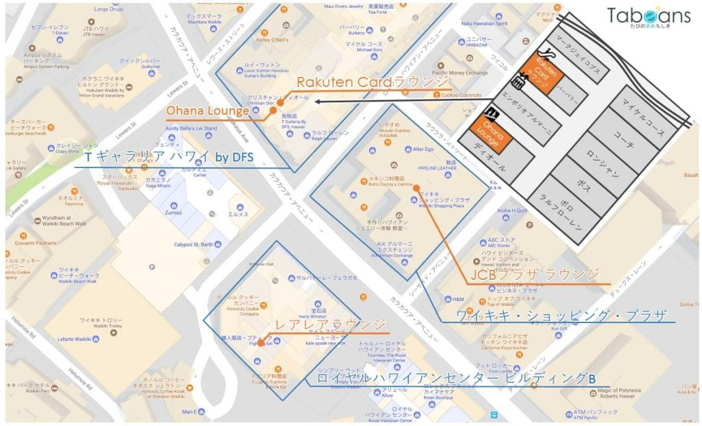 ワイキキ中心部 ラウンジマップ