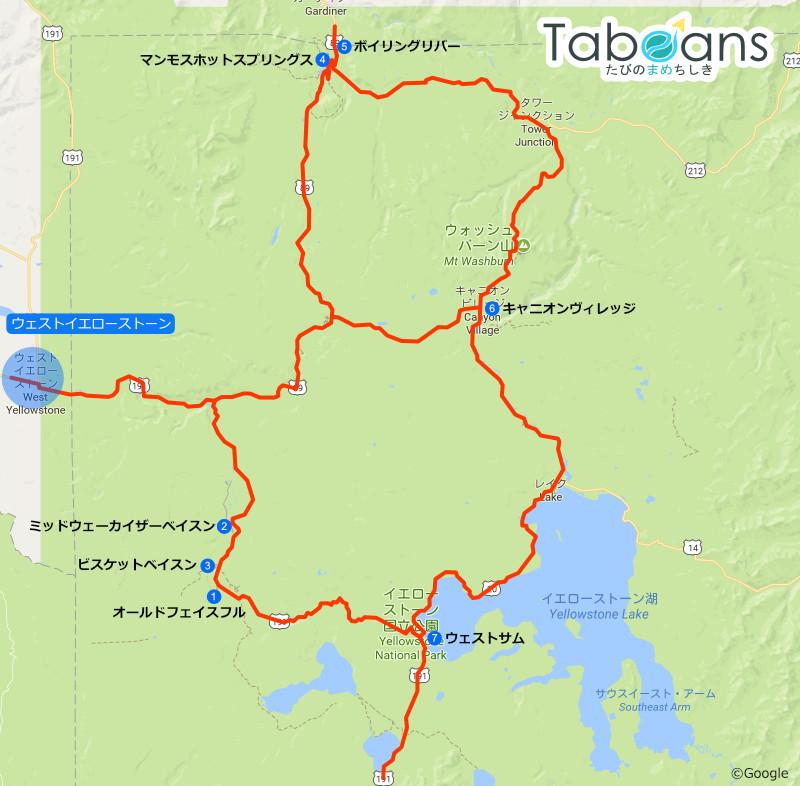 イエローストーン国立公園マップ