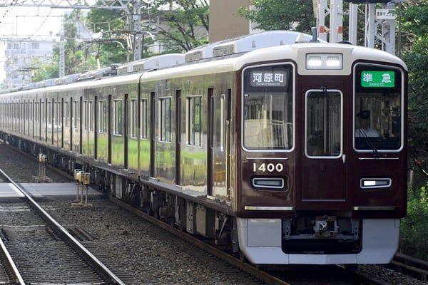阪急電鉄京都線