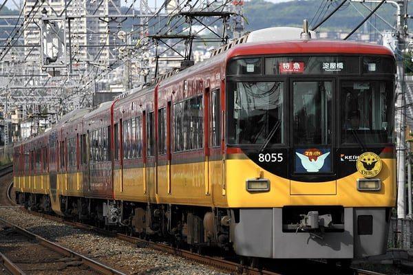 京阪電鉄本線