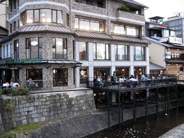 スターバックスコーヒー 京都三条大橋店