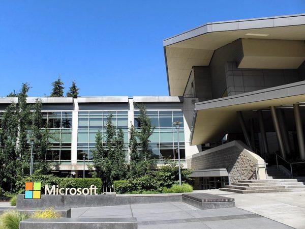 マイクロソフト ビジターセンター
