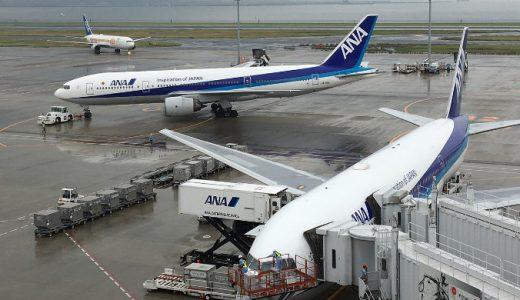 海外旅行や出張に羽田空港でレンタルできるWiFiルータは何がオススメ?最安値比較