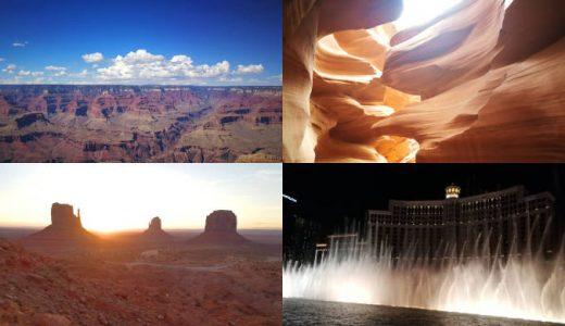 グランドサークルツアーをレンタカーで旅行するには?観光地やプランのまとめ