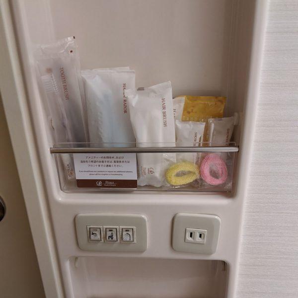琵琶湖大津プリンスホテルのアメニティ